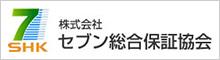 株式会社セブン総合保証協会